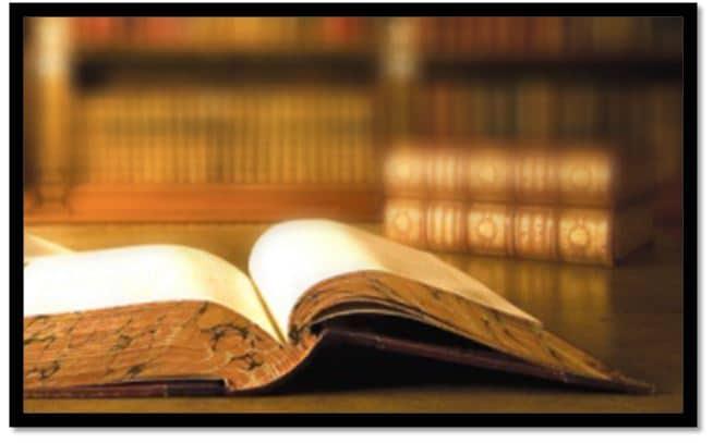 Fiqh Jurisprudence islamique